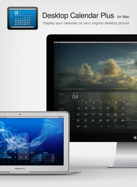 Desktop Calendar Plus Banner